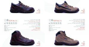کفش ایمنی و پوتین لونا ارک