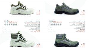 کفش و پوتین ایمنی ارک
