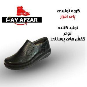 2.کفش ایمنی پای افزار