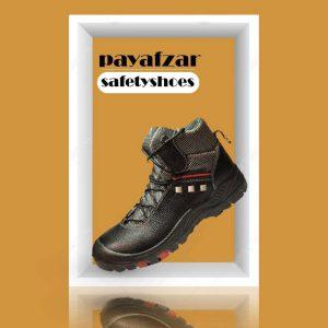 3.کفش ایمنی پای افزار